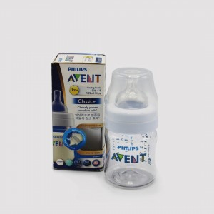 Avent Classic Baby Feeder Bottle - waseeh.com