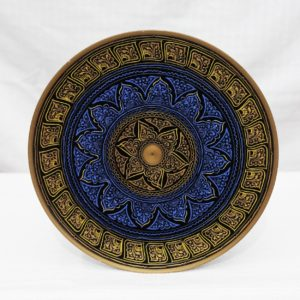 "Decoration Plate in Nakshi Art - 10"" - waseeh.com"
