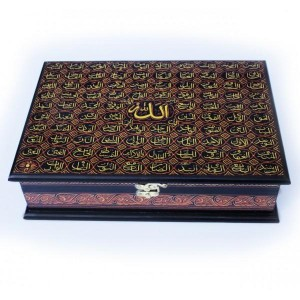 Quran Holder - Wooden - Calligraphic - waseeh.com